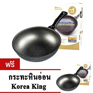 KOREA KING GOLD SERIES-สีเงิน