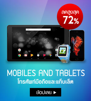 Mobile & Tablet