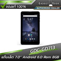 GDC GD713 Tablet Quad Core Android 6.0 (Black)