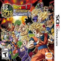 3DS: Dragon Ball Z : Extreme Butoden (US)