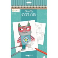 Avenue Mandarine Coloring Book - Cuddly toys theme