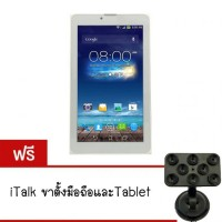 iTalk Tab 7'' Mobile 3G Mini Speaker Dual Sim -Blue