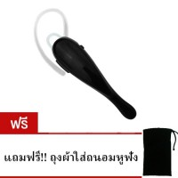 Wireless หูฟังไร้สาย Smart Bluetooth Headset Q-6S