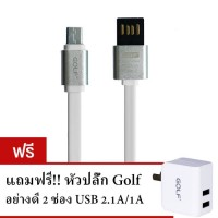 Golf สายชาร์จ Metal High Speed & Data For iP6/5S/5