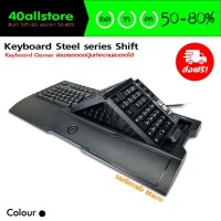 Keyboard Steel series shift