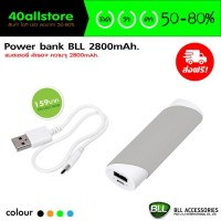 Power bank BLL 2800mAh. สีเทา