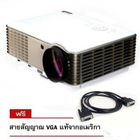 ISMART VRD 804 HD LED HD XGA All in one