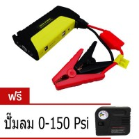 50,800 mAh Jump Starter Powerbank(Yellow/Black)