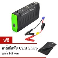 Zeed Jump Starter Power Bank 30,000 mAh 12-19V