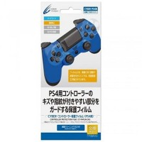 PS4 Cyber Controller protective film - Blue