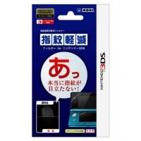 3DS Hori Fingerprint Relief Filter - Jp