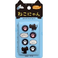 3DS Nintendo 3DS / 3DS LL) CYBER slide pad cover cat Nyan 2 black ( extended slide pad corresponding )