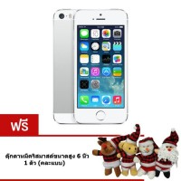 REFURBISHED Apple iPhone5S 16 GB White
