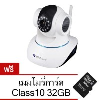 IP Cameraรุ่น T6835WIP VGA Wireless Pan (Black/White) ฟรี Kingston 32 GB Class 10