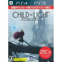 PS4 Child of Light [Limited Edition] (Japan)