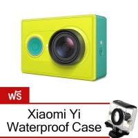 Xiaomi Yi Action Camera ( Green ) แถมฟรี Waterproof Case สีดำ