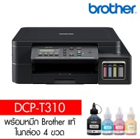 Brother Printer Inkjet DCP-T310 + Ink Tank (Black)