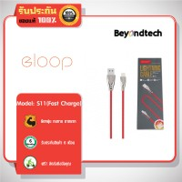 Eloop S11 Lightning Cable # Red