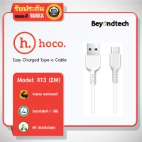 Hoco X13 Easy chared type-c charging cable2M#White