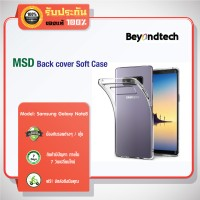 MSD Soft Case for Samsung Galaxy Note8 # Case Only