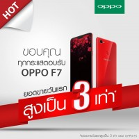 OPPO F7 (CPH1821) Rom 128GB / Ram 6GB # Red