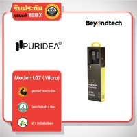 Puridea L07 Micro USB Cable 2.4A #3Months Warranty