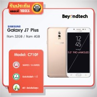 Samsung Galaxy J7 Plus C710F # Black