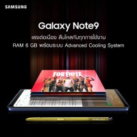 Samsung Galaxy Note 9 N960 (128GB/6GB) # Black