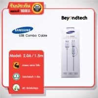 Samsung USB Combo Cable (Micro USB+Type-C) # White