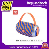 T&G TG112 Portable Bluetooth Speaker # Orange/Blue