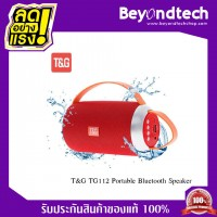 T&G TG112 Portable Bluetooth Speaker with Mic #Red