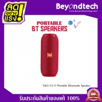 T&G TG117 Portable Bluetooth Speaker # Red