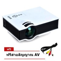 ISMART UNIC40 HD 720P LED PROJECTOR – สีขาว