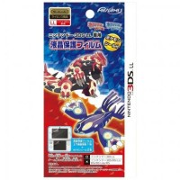 Protection Filter for 3DS LL with Pokemon Seal