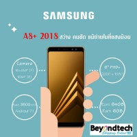 Samsung Galaxy A8+ 2018 (A730F) # Gold