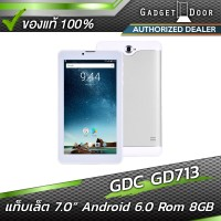GDC GD713 Tablet Quad Core Android 6.0 (White)